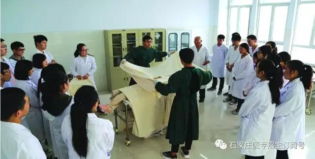 石家庄医学院临床医学专业介绍