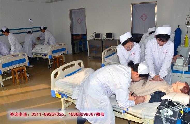 石家庄冀联医学院1+3招生介绍.jpg