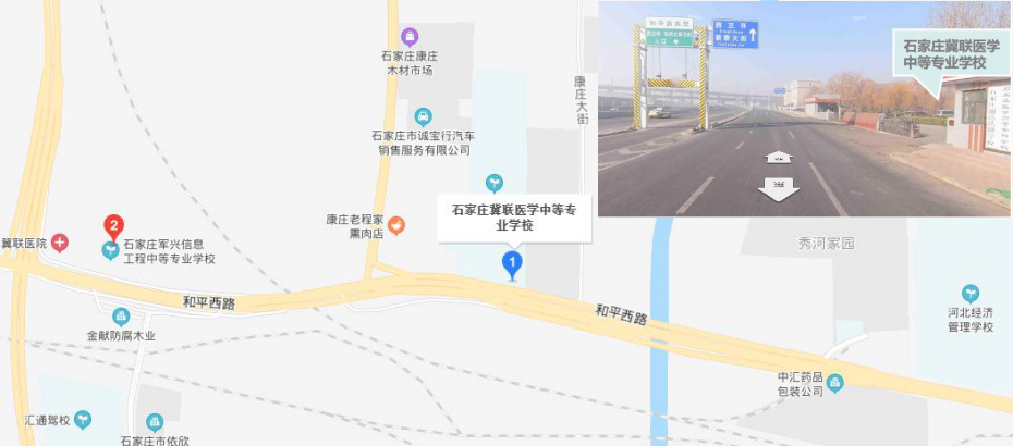 石家庄冀联医学院地图.jpg